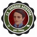 """СУ """"Николай Катранов"""" – гр. Свищов"""